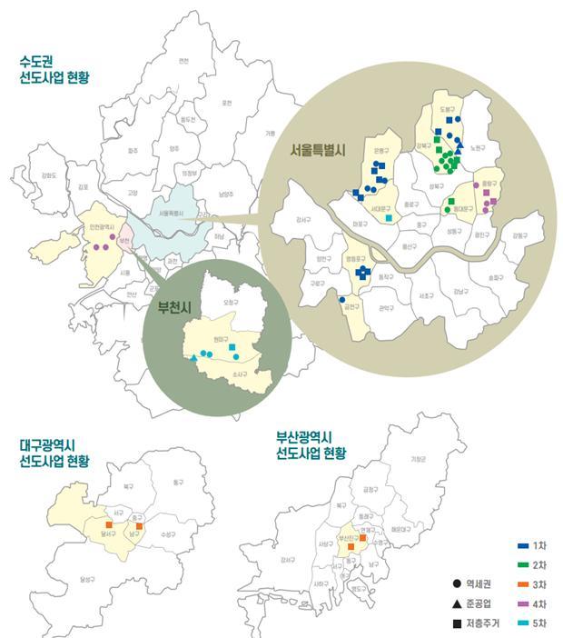 '2·4 대책' 후보지, 민간 제안 받는다…도심 공공주택 등 4개 사업