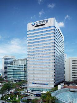 신한은행, '저축왕 워너비' 이벤트 시드머니 1억 돌파