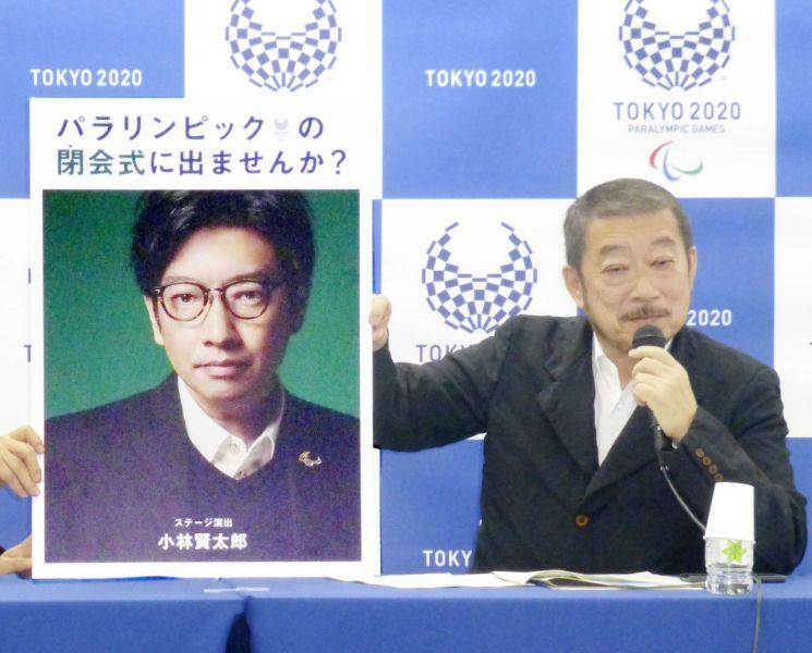 도쿄올림픽 개막식 연출 담당자 고바야시 겐타로(왼쪽 사진) [이미지출처=연합뉴스]