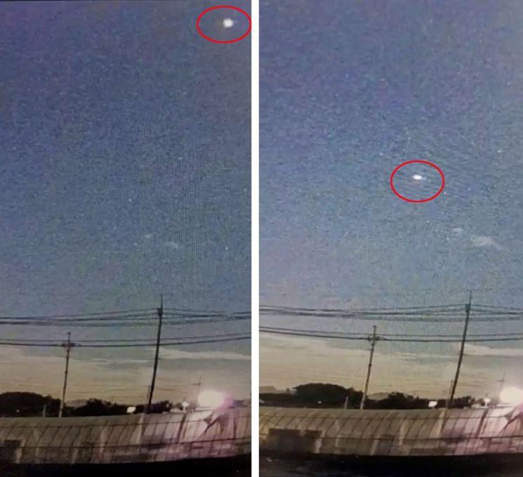 전남 무안에서 미확인 비행물체(UFO)를 목격했다는 신고가 접수돼 경찰과 소방당국이 출동했다. [이미지출처=연합뉴스]