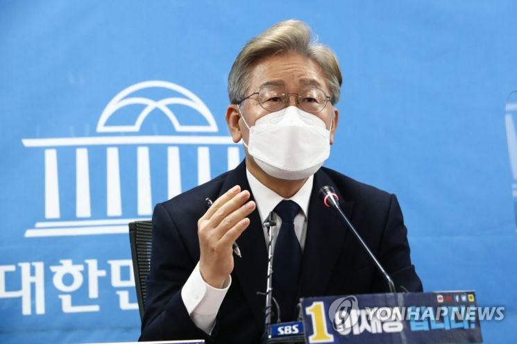 더불어민주당 대선 예비후보 이재명 경기지사. [사진=연합뉴스]