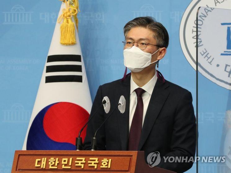 조정훈 시대전환 의원. [이미지출처=연합뉴스]