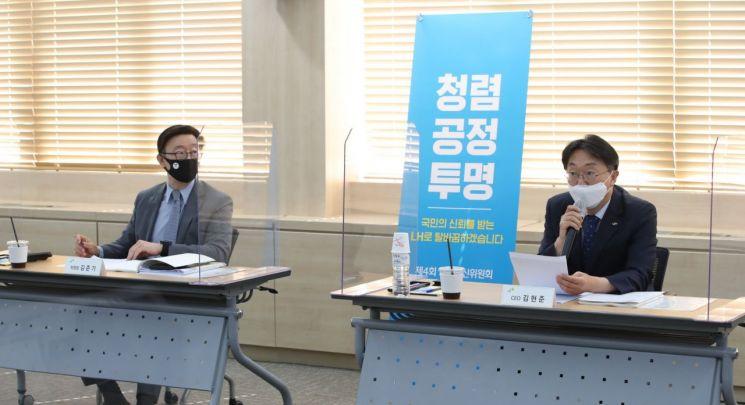 김현준 LH 사장(오른쪽)과 김준기 LH 혁신위원회 위원장이 지난 7월 23일 서울지역본부에서 열린 '제4차 LH 혁신위원회'를 주재하고 있는 모습.