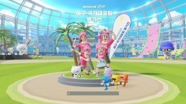 """신한은행 """"메타버스 야구장서 응원하세요""""…국가대표팀 평가전 후원"""