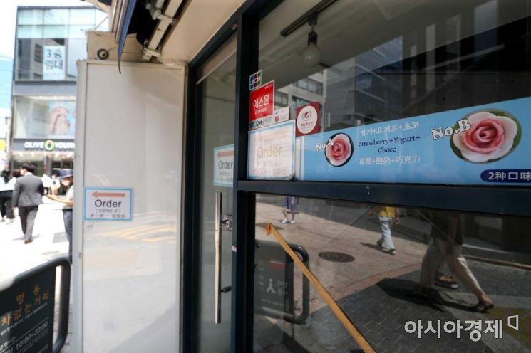 폭염이 이어진 23일 서울 중구 명동 한 아이스크림 가게가 폐업해 문이 닫혀 있다. /문호남 기자 munonam@