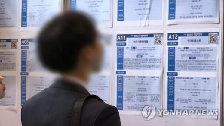 한 청년이 채용 게시판을 보고 있다. 사진은 기사 중 특정 표현과 무관. [이미지출처=연합뉴스]