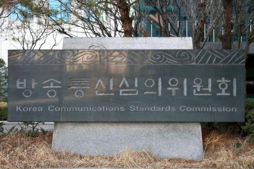 과방위, 5기 방심위 야당 몫 '김우석·이상휘 추천안' 의결
