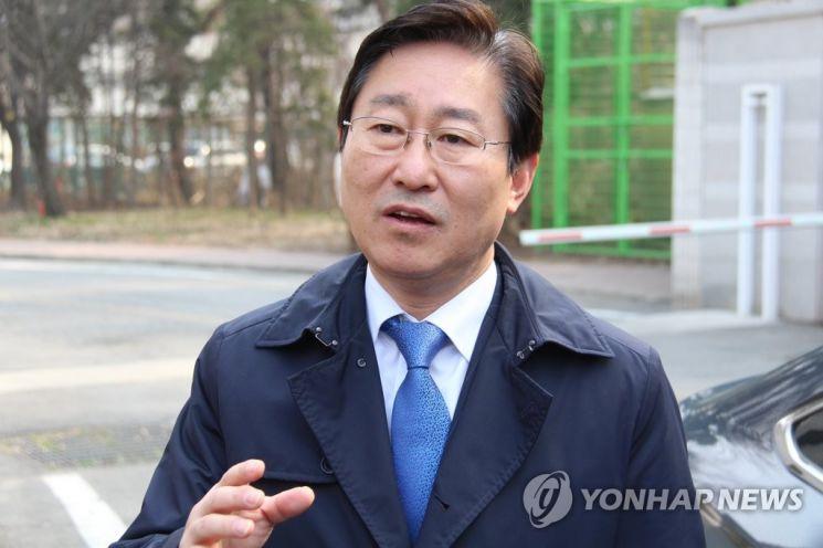 박범계 법무부장관./사진=연합뉴스