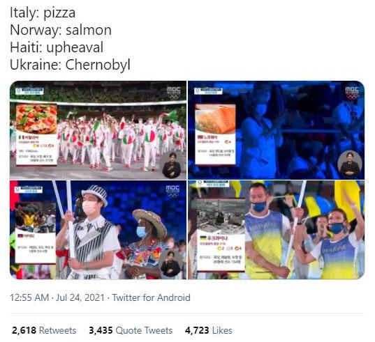MBC의 중계 방송 내용을 지적한 게시물. [사진=사회관계망서비스(SNS) 트위터 캡처]