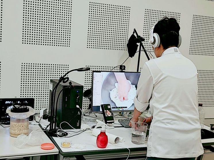 2021년 전농2동 동네배움터 '우리술 인문학' 온라인 시연 강의