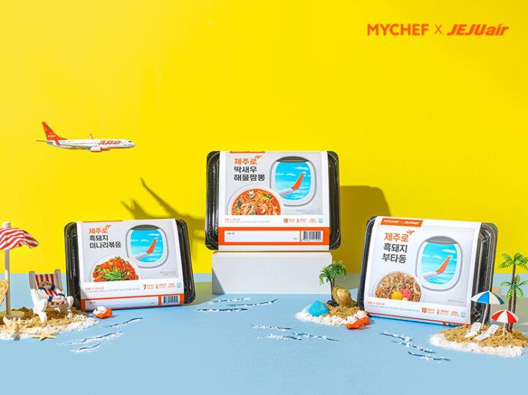 휴가족 잡아라…식품업계, '협업 마케팅' 봇물