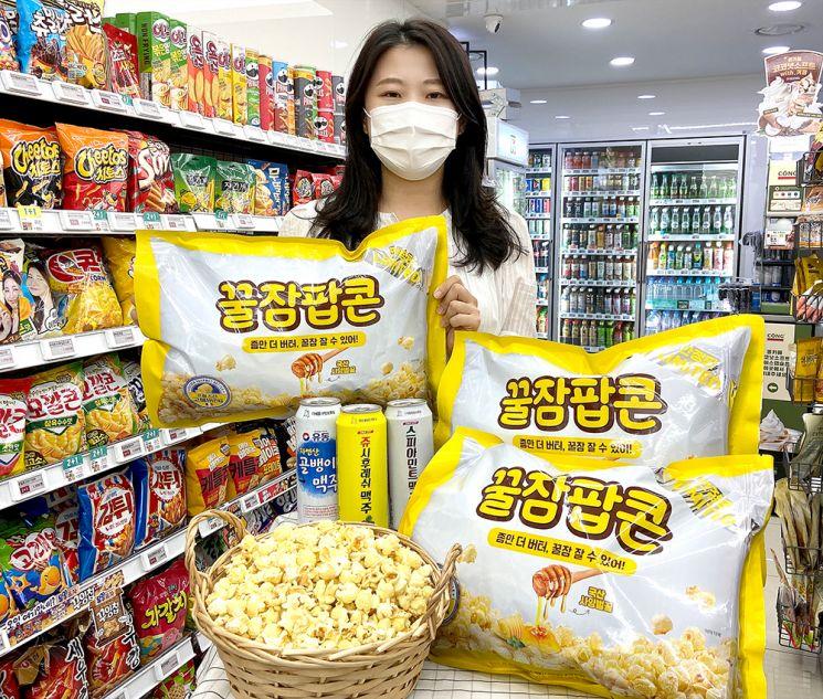 세븐일레븐에서 판매하는 꿀잠팝콘.