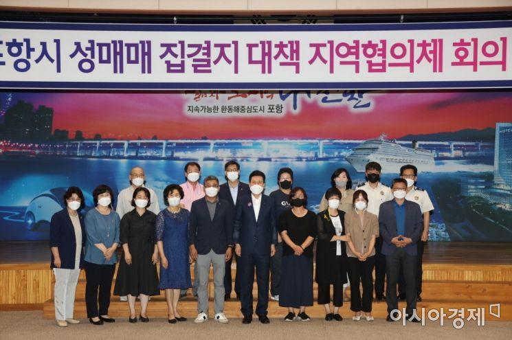 포항시, 속칭 '중앙대' 집창촌 폐쇄 나선다 … 민관협의체 발족