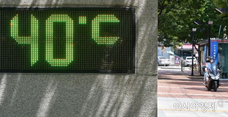폭염이 연일 기승을 부리고 있는 25일 서울 성동구의 한 공원에 설치된 디지털 온도계가 40도를 표시하고 있다./윤동주 기자 doso7@
