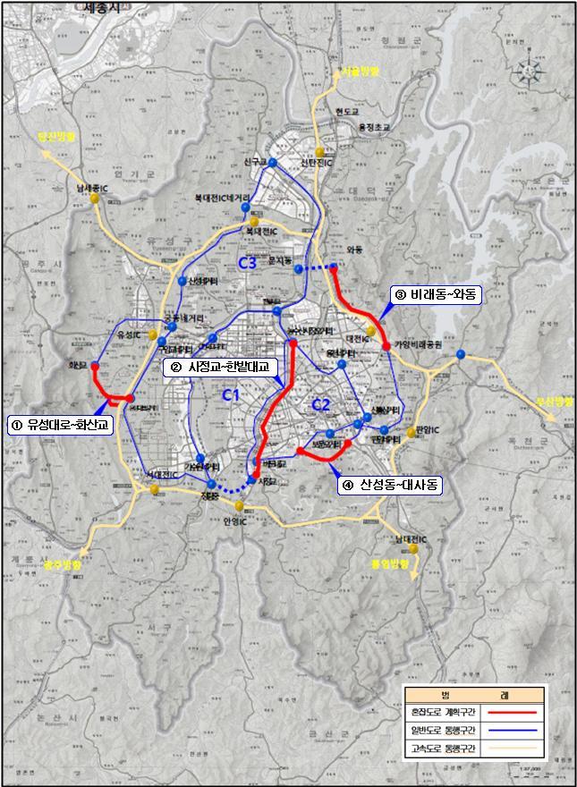 '대도시권 혼잡도로개선계획'에 반영된 유성대로~화산교 등 4개 구간 위치도. 대전시 제공