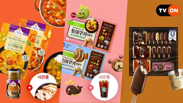 티몬, 아이스크림부터 간편식까지…'집콕특집 식품 라방'