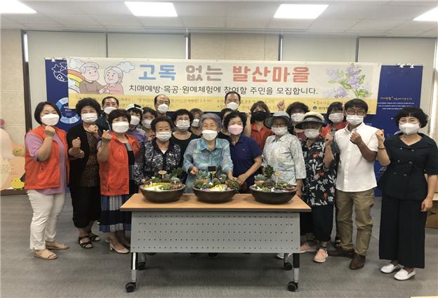광주 서구 양3동 보장협의체, 마을복지공동체 주민공모사업 선정