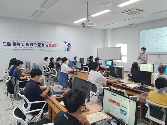 국립목포대학교 공학교육혁신센터는 드론 운용·촬영전문가 양성과정을 진행했다. (사진=목포대학교 제공)