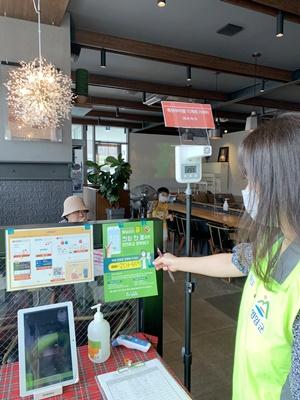 식당, 카페, 유흥시설 등 관내 위생업소 1000여 개소를 대상으로 출입자 명부관리 실태 특별점검과 위생점검을 하고 있다. (사진=영암군 제공)