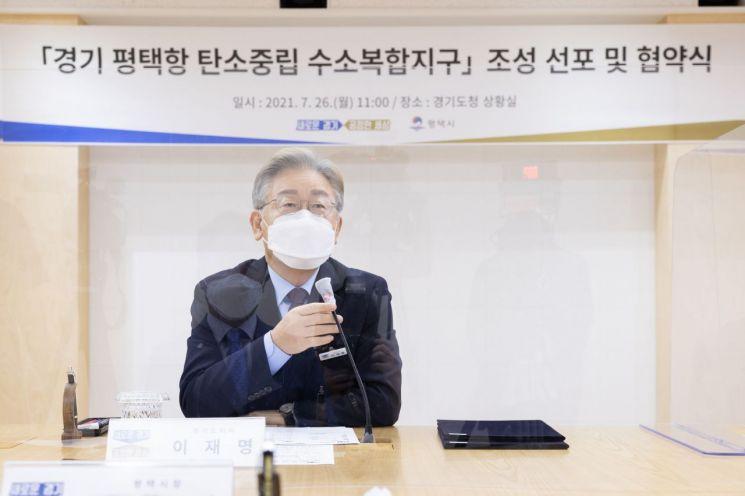 평택항 일대 '탄소중립 수소복합지구' 조성…전국 최초