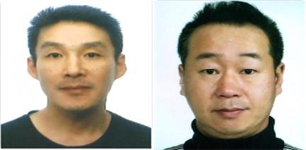 왼쪽부터 백광석, 김시남 사진=제주경찰청 제공