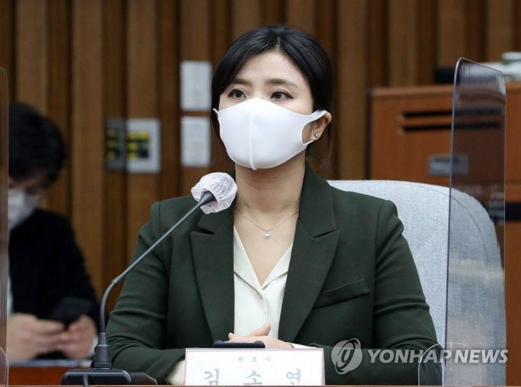 김소연 변호사. [이미지출처=연합뉴스]