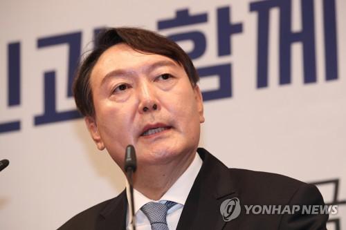 대선 출마 선언하는 윤석열 전 검찰총장./사진=연합뉴스