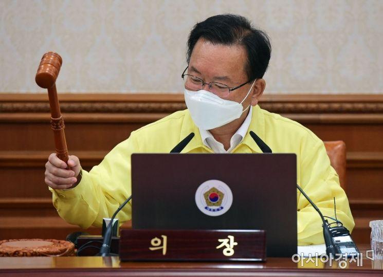 [포토] 의사봉 두드리는 김부겸 총리