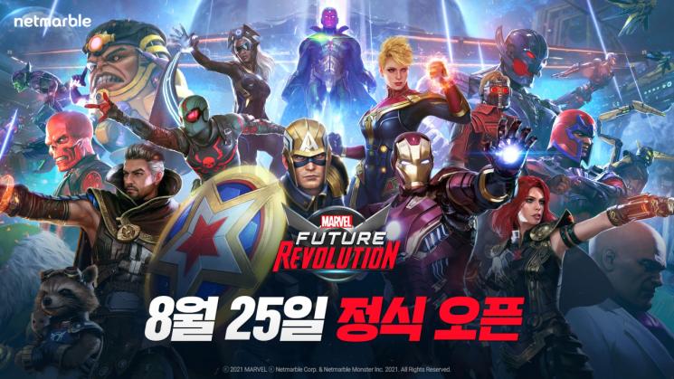 넷마블 '마블 퓨처 레볼루션', 8월 25일 출시 확정