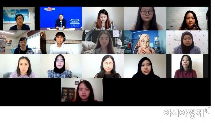 경북도, 인도네시아 대학생 '한국어 말하기 대회' … 65명 비대면 참가
