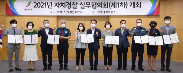 전북자치경찰위원회는 27일 제1차 실무협의회를 개최하고,  아동안전 종합대책 등 3가지 안건에 대해 협의했다.