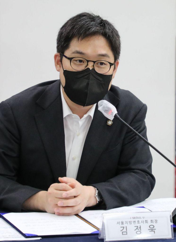 김정욱 서울지방변호사회 회장 [이미지출처=연합뉴스]