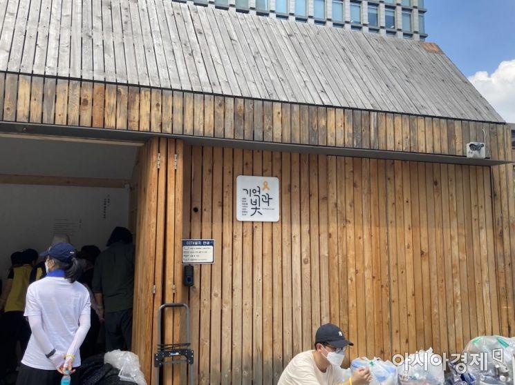 27일 '세월호 기억공간' 앞에서 세월호 유족 측이 임시 공간 이전과 관련해 기자회견을 열었다. /사진=김서현 기자 ssn3592@
