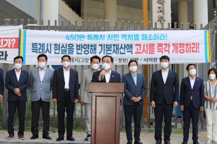 허성무 창원시장이 27일 보건복지부 앞에서 '특례시에 걸맞는 기본재산액 고시 개정'을 촉구하는 시위를 벌였다.
