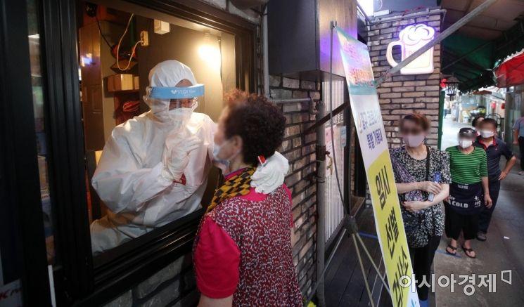 경남도, 확진자 87명 추가 발생 … 마산 유흥주점·창원 음식점 관련 '델타' 변이 확인(종합2)