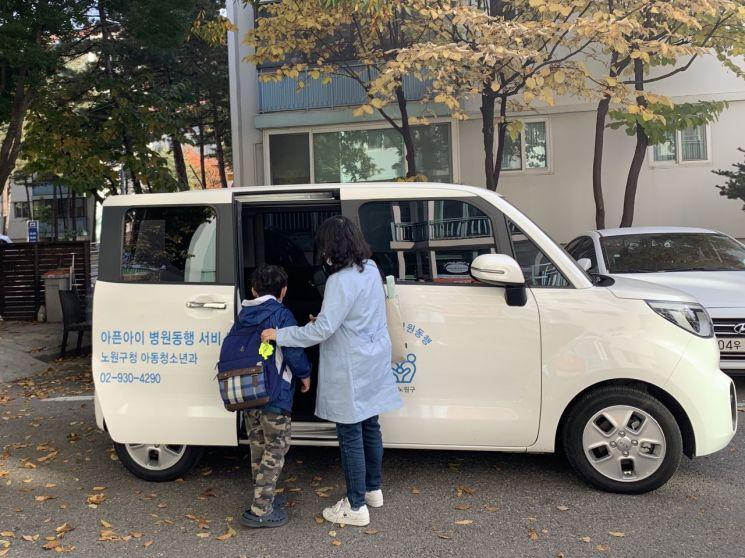 노원구 아픈아이 돌봄센터 운영 주민 호응 큰 이유?