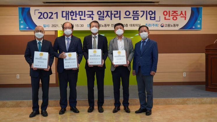 고용노동부 전주지청은 대한민국 일자리 으뜸기업에 전북지역에서 8개 사가 선정됐다고 밝혔다.
