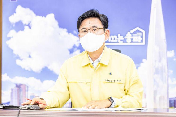 [이사람]박성수 송파구청장, 선별검사소 혼잡도 개선 사례 발표