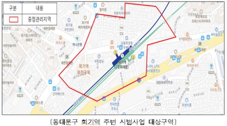 서울시, 하수악취 지역별 맞춤 관리한다…11월까지 회기역 일대 시범사업