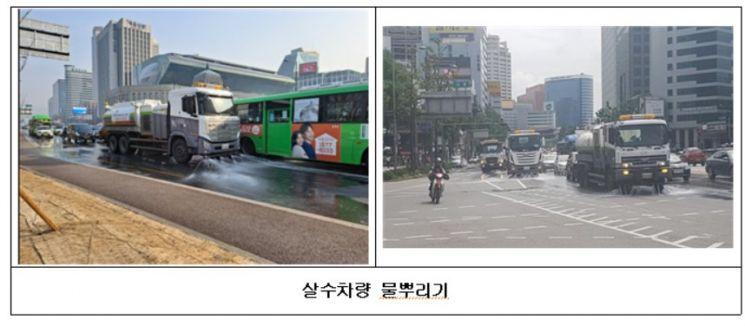 서울시, 낮시간 도로 물청소 확대… 폭염 속 도심 온도 낮춘다