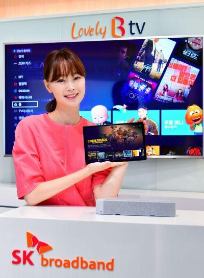 """""""리모컨 전쟁은 끝"""" SK브로드밴드, 태블릿형 IPTV 출시"""