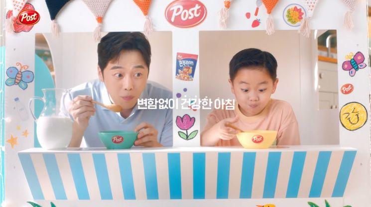 포스트 콘푸라이트 신규TV광고 갈무리. 사진=동서식품