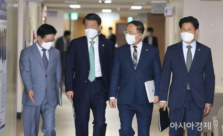 [포토] 부동산 관계부처 합동브리핑 향하는 장관들