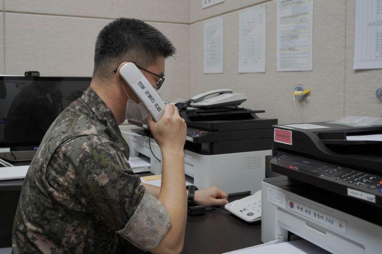 남북군사당국, 서해지구 군 통신선으로 오전 9시 통화