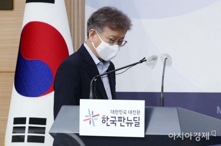 [포토] 상반기 벤처투자동향 브리핑 향하는 권칠승 장관
