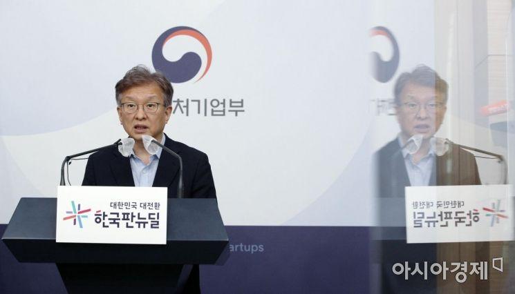 [포토] 권칠승 장관, 상반기 벤처투자동향 브리핑
