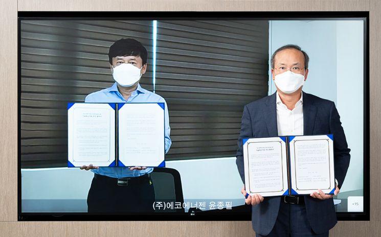 이석희 SK하이닉스 사장(오른쪽)과 윤종필 ㈜에코에너젠 대표가 화상으로 열린 SK하이닉스 '2021년 5기 기술혁신기업 협약식'을 마친 뒤 기념촬영하고 있다.[사진제공=SK하이닉스]