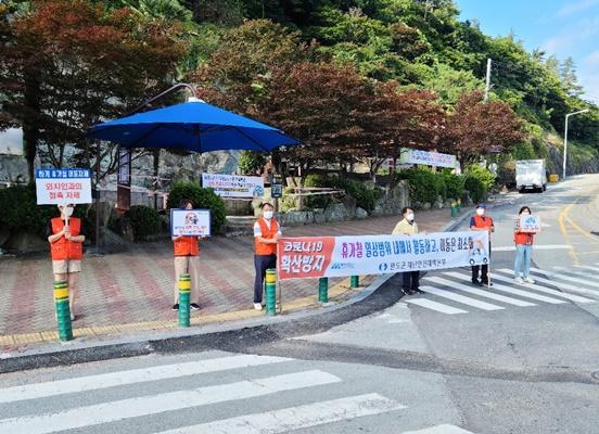 완도군이 지역 감염을 차단하기 위해 여름 휴가철 '향우들의 고향 방문을 잠시 미뤄 줄 것을 호소하는 캠페인을 펼치고 있다. (사진=완도군 제공)
