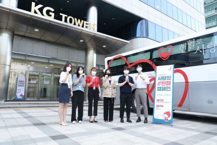 KG그룹, ESG 경영 실천 위해 '사랑의 헌혈 캠페인' 진행