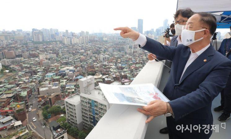 [포토] 홍남기 부총리, 신길2구역 도심공공주택 현장방문
